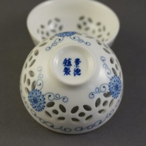 Blue and white linglong tea set