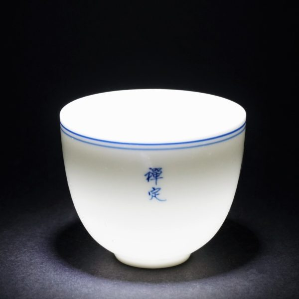 HandPainted-Blue-and-White-Double-circle-Porcelain-Tea-Cups-with-Buddhist-Words
