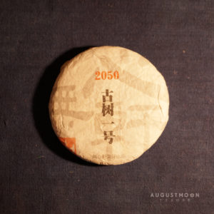 wuxinxuan-ancient-tree-no1-row-puer2016-a