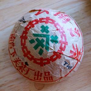 90's Xiagua Tuocha Aged Puer Tea