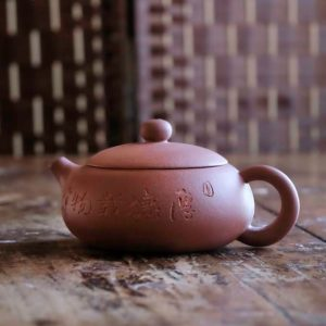 Purple clay teapot 厚德载物