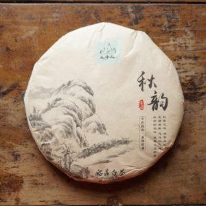 Qiuyun White Tea 2016