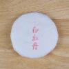 White Peony White Tea Cake 100g--白牡丹小茶饼