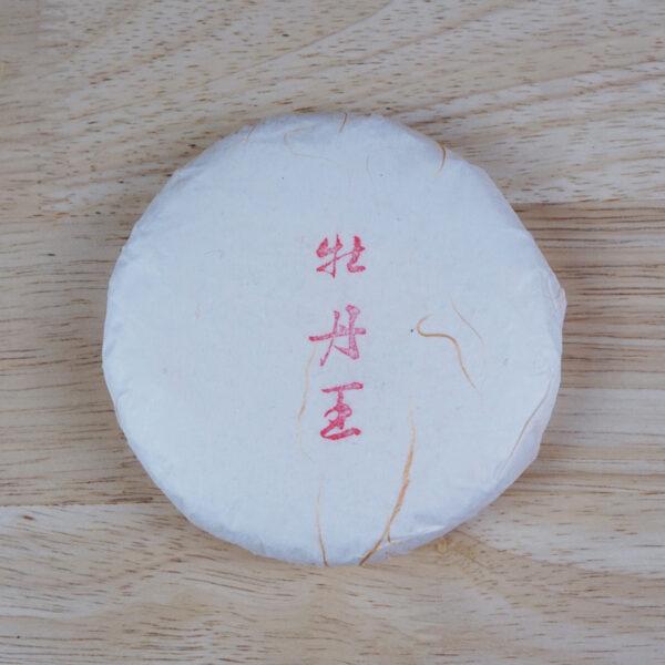 Peony King White Tea Cake 100g--牡丹王小茶饼