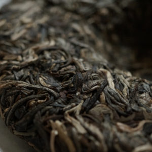 Raw Puer Tea