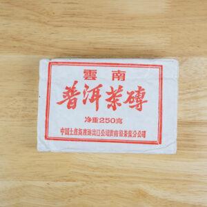 2004 Aged Puer Tea--陈年熟普