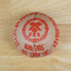 Aged Puer Tea Xiaguan Tuocha from the 90's with Red Stamp--红印90年代下关沱茶