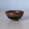 Jianzhan Product Photo